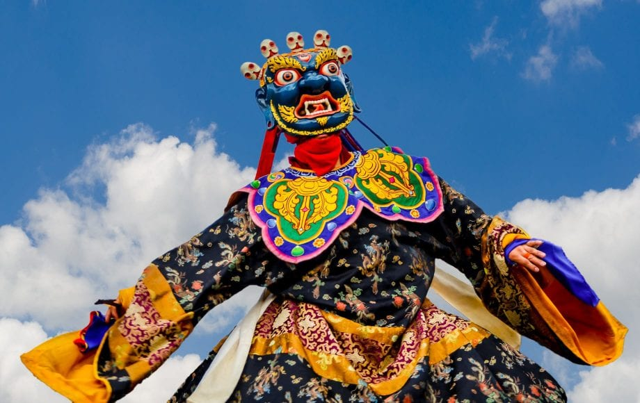 Colorful traditional clothing of Bhutan